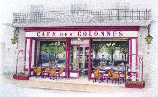 colonnes-facade.jpg